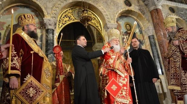 Великден - патриарх Неофит