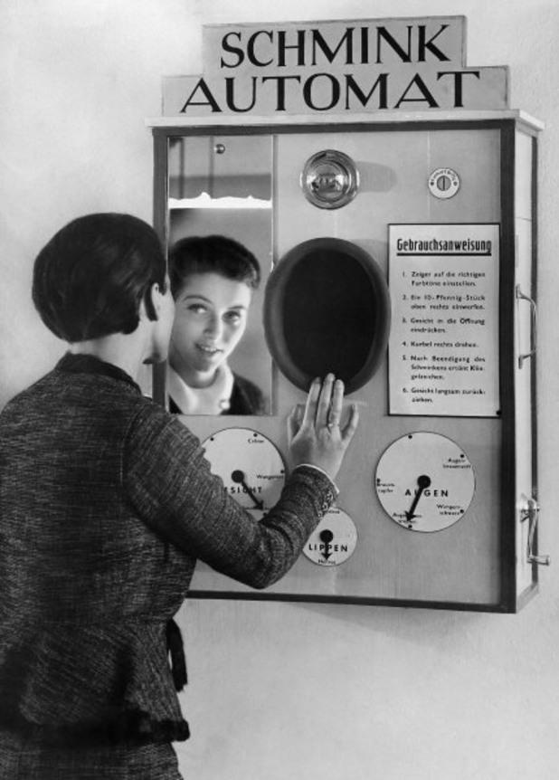 ретро автомати