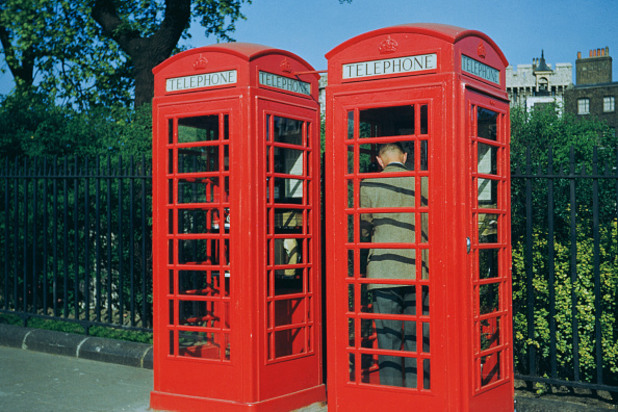 телефонна кабинка
