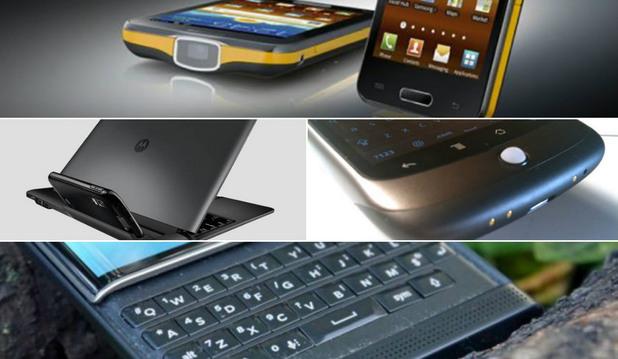 Гениални мобилни технологии, които индустрията не трябваше да зарязва
