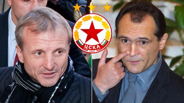 Васил Божков и Гриша Ганчев