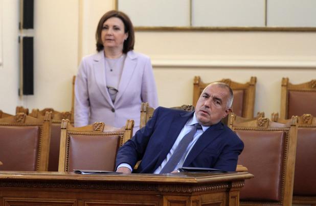 бойко борисов, румяна бъчварова