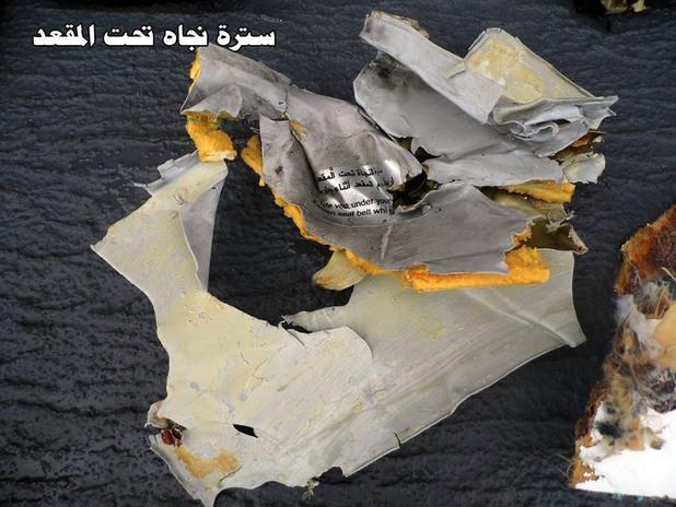 Първи кадри от останките на полет MS804