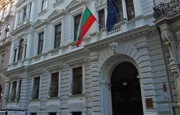 Посолство на България в Австрия