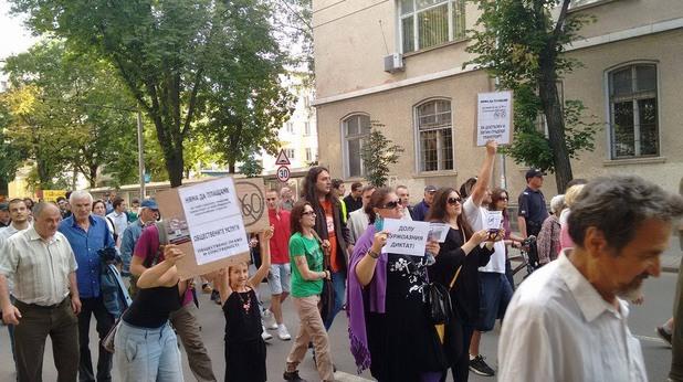 протест срещу билетчето 2