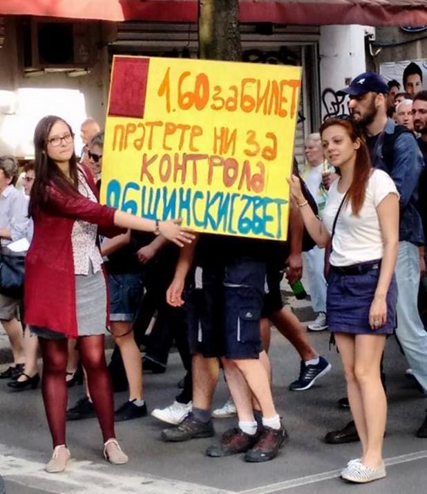 протест срещу билетчето 6