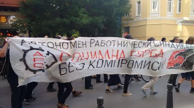 протест срещу билетчето 7