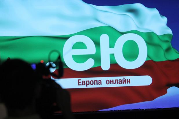 първият домейн на кирилица