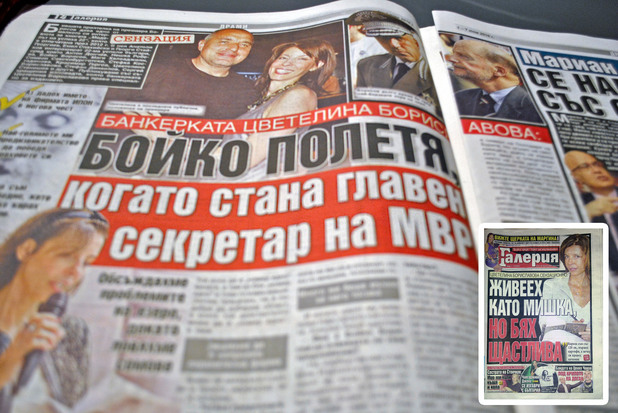 Цветелина Бориславова във вестник Галерия