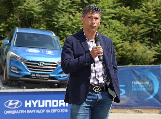 Hyundai Fan Park, Hyundai , красимир балъков