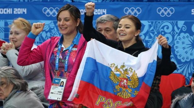 исинбаева