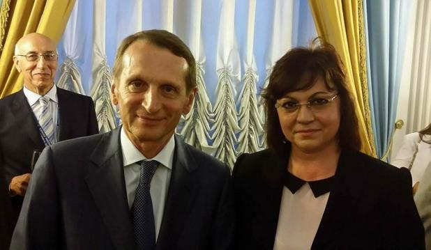 """сергей наришкин и корнелия нинова на конгреса на """"единна русия"""" в москва"""