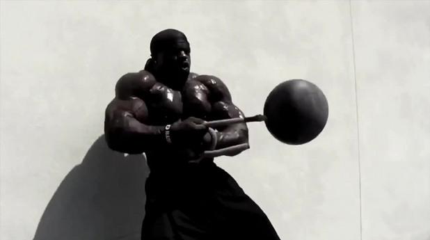 кали мускула