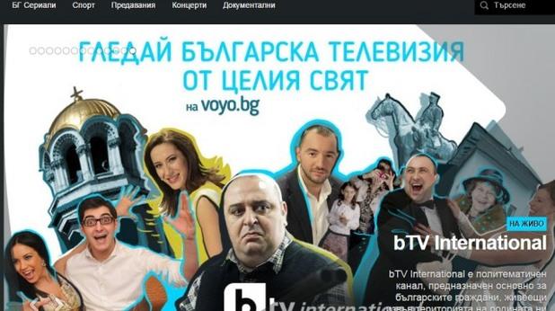 btv international