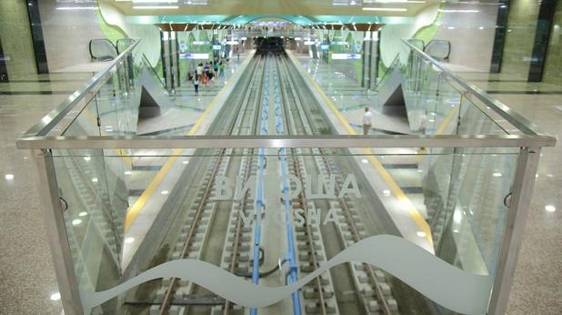 Метростанция Витоша