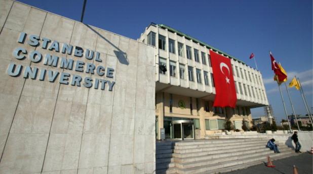 Университет в Истанбул