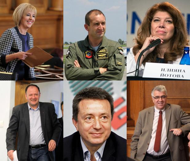 кандидатите за президент, номинирани от бсп