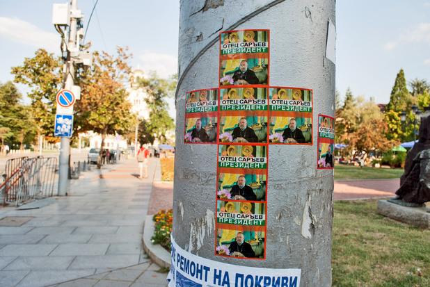 отец саръев, президент, президентска кампания