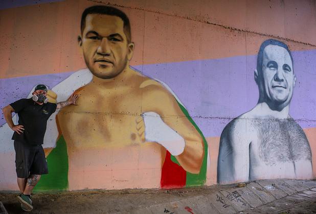 графити с кубрат пулев
