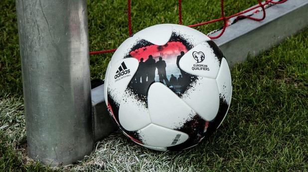 Новата топка ще бъде използвана за първи път по време на първия кръг на  квалификациите в неделя. 4ff705db870