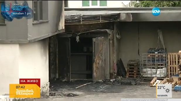 Взрив в супермаркет в Плевен