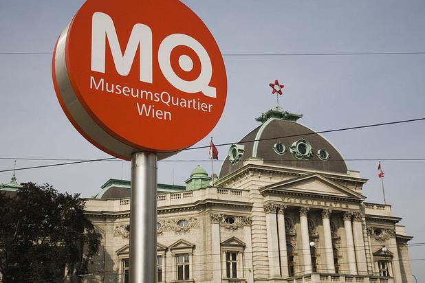 музеен квартал