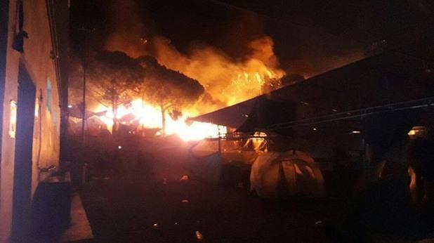 пожар в центъра за настаняване на мигранти