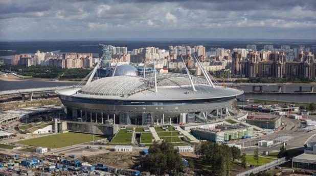 стадиони евро 2020