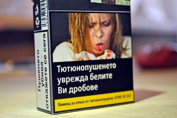 цигари, кутия с некролог, цигари с некролог, картинки, кутия цигари