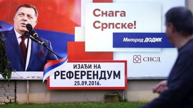 Република Српска референдум