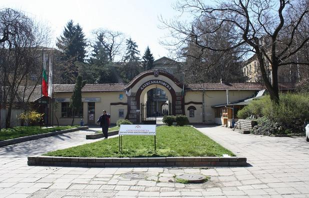 медицински университет