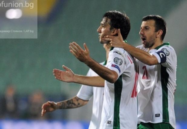 България - Люксембург 4:3