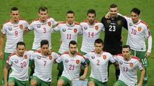 България национален отбор 2016
