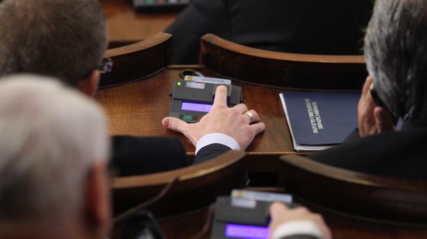 народно събрание,парламент,пленарна зала