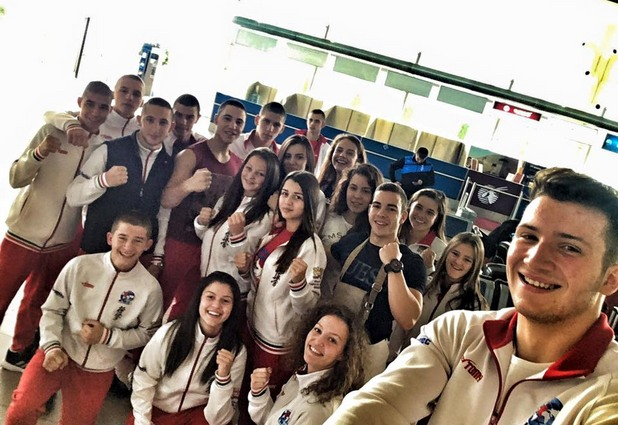 карате, световна купа, младежи