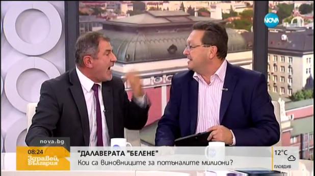 Ерменков и Андреев