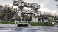 Грузинска национална банка