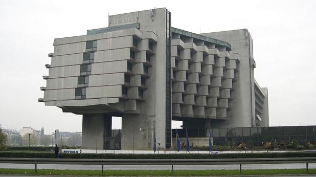Хотел Форум Краков