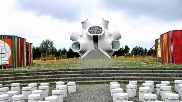 Монумент Илинден
