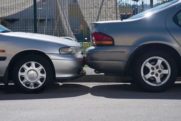 паркирана кола