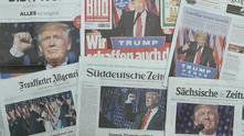 Медии