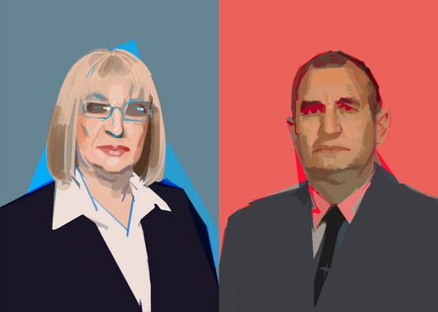 Румен Радев, Цецка Цачева
