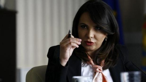 Ана Мария Петру
