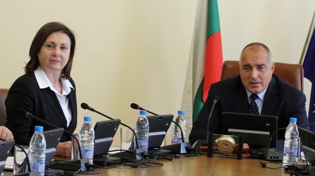 Последно заседание на Министерски съвет - Бойко Борисов, Румяна Бъчварова