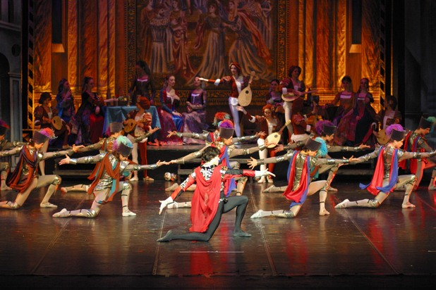 московски сити балет
