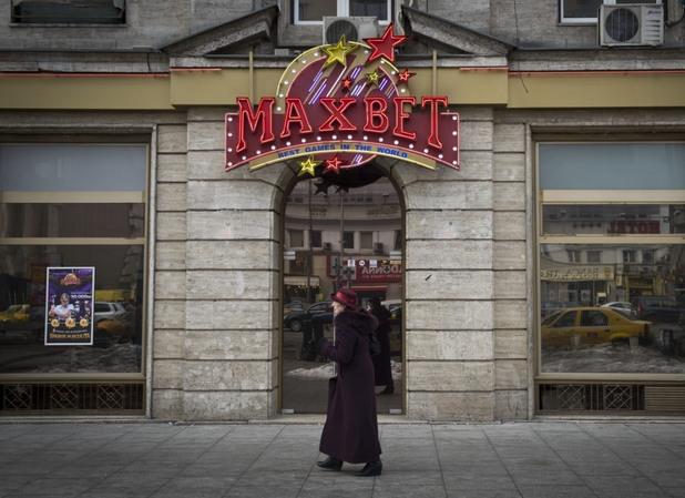 Хазарт в Румъния