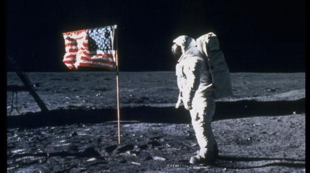 На Луната