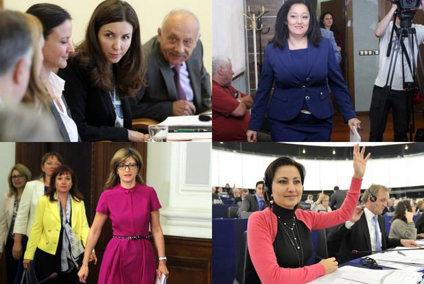 номинации за еврокомисар на българия
