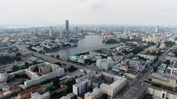 Свердловск, Екатерингбург