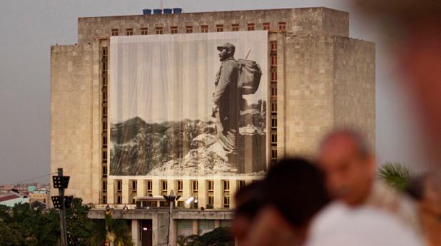 Мавзолей на Кастро